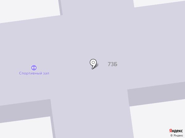 Начальная школа-детский сад №6 на карте Уссурийска