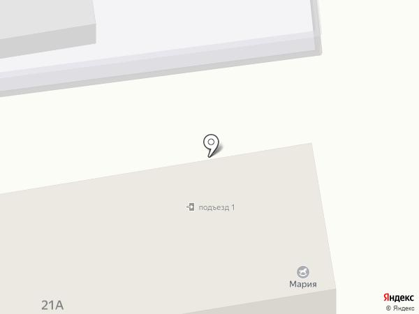 Эталон-ДВ-Первый пожарный на карте Уссурийска
