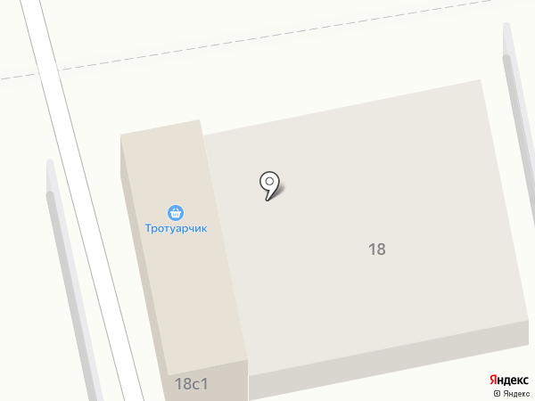 Тротуарчик на карте Уссурийска