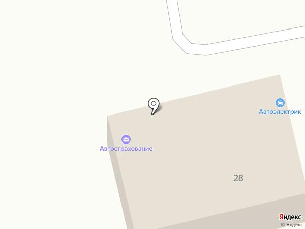 Арм сервис на карте Уссурийска