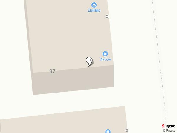 Димир на карте Уссурийска