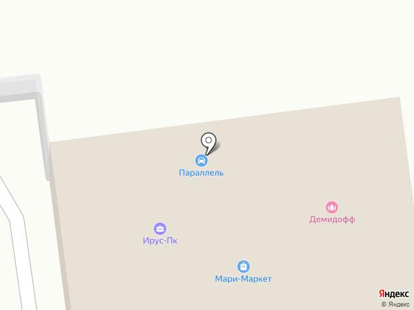 Парикмахерская на ул. Суханова на карте Уссурийска