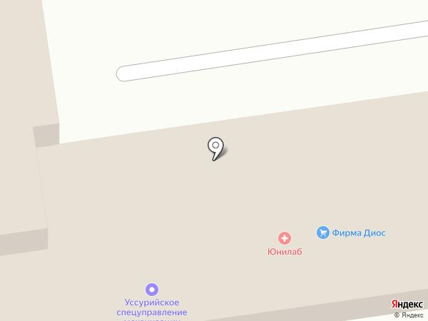 Юнилаб на карте Уссурийска