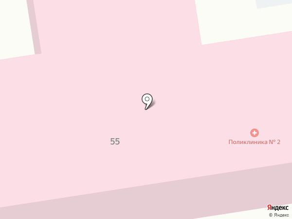 Поликлиника №2 на карте Уссурийска