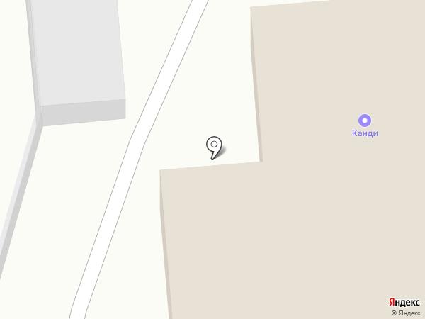 Купи для дома на карте Уссурийска