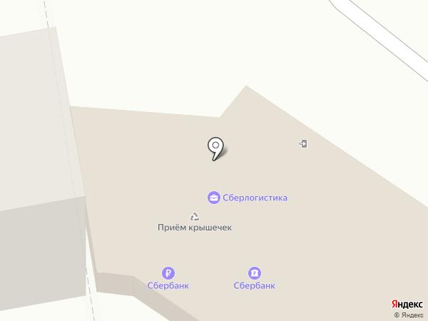 Сеть платежных терминалов, Сбербанк, ПАО на карте Уссурийска