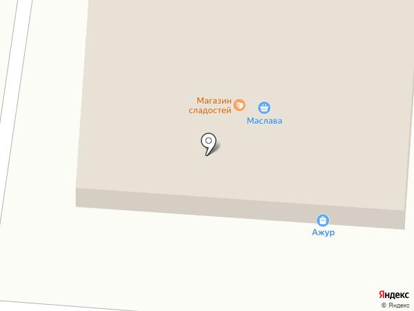 Обувной магазин на карте Уссурийска