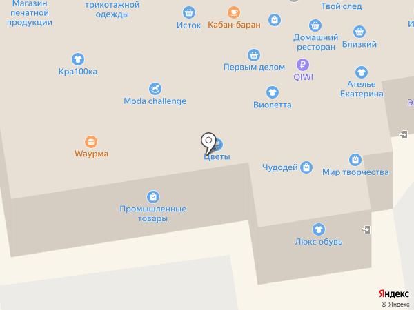 Юнификс на карте Уссурийска