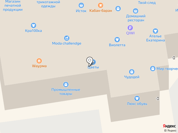 Магазин пряжи на карте Уссурийска