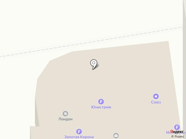 Натюрель на карте Уссурийска