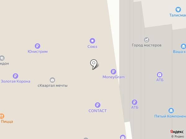Союз на карте Уссурийска