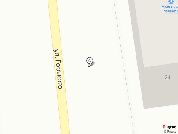 Апельсин на карте Уссурийска