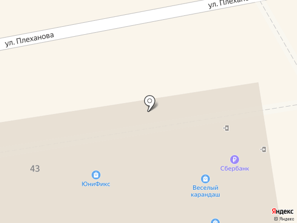 Мультибренд на карте Уссурийска