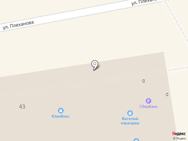 I-Сервис на карте Уссурийска