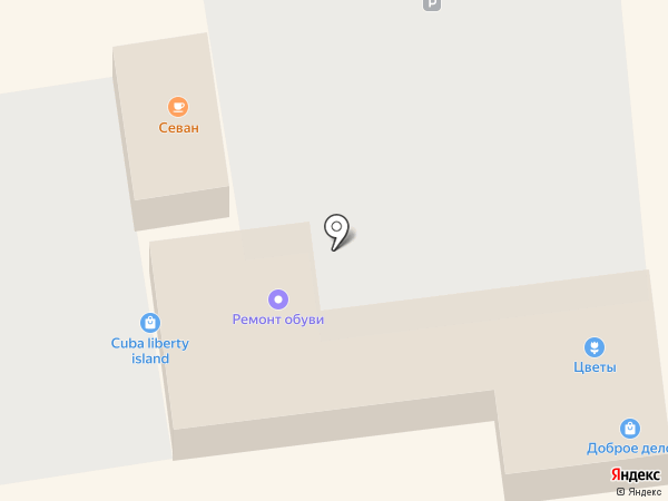 Магазин цветов на карте Уссурийска