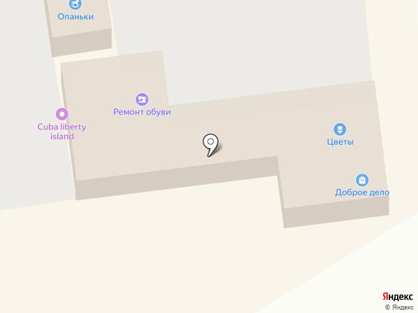 Магазин фруктов и овощей на карте Уссурийска