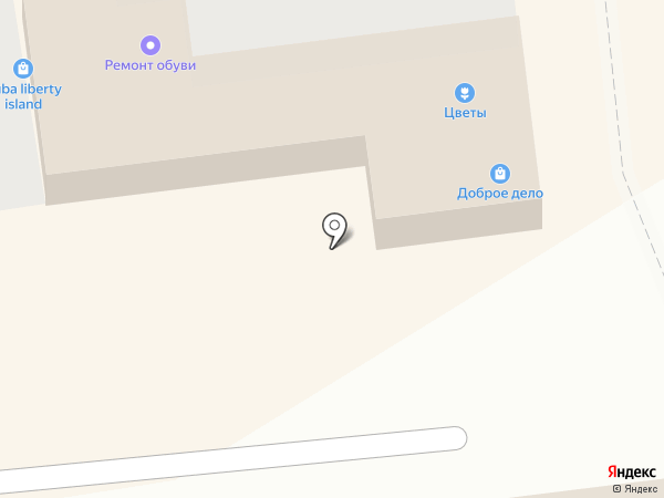 Цыплёнок Цыпа на карте Уссурийска