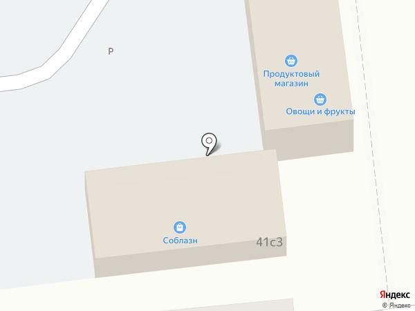 Сытный хлеб на карте Уссурийска