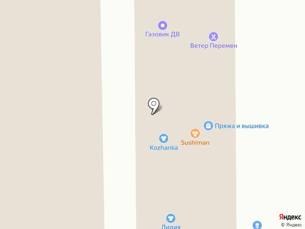 Умка на карте Владивостока
