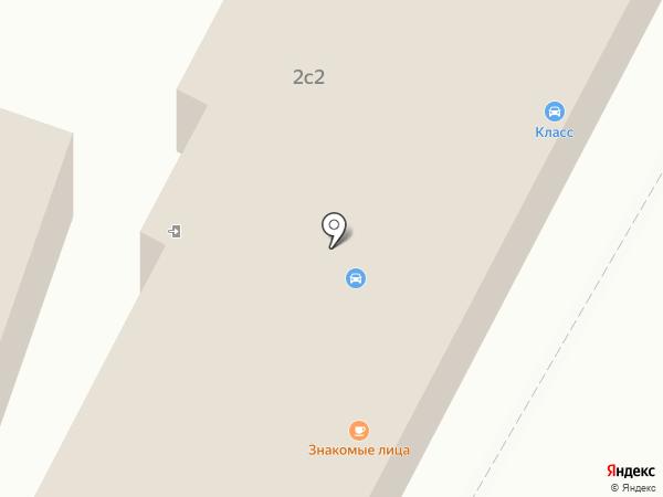 Крик на карте Уссурийска