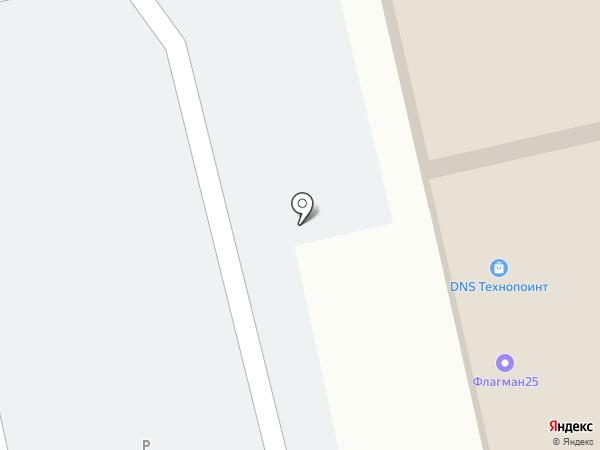 Новый детский магазин на карте Уссурийска
