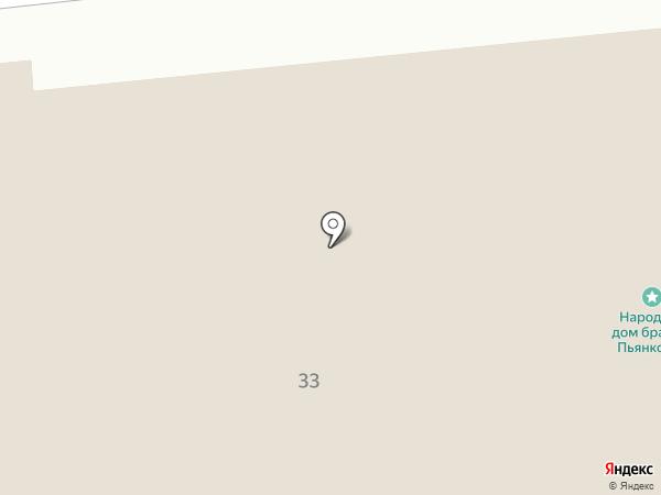 Театр драмы им. В.Ф. Комиссаржевской на карте Уссурийска