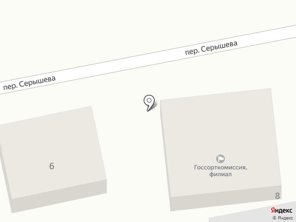 Государственная комиссия РФ по испытанию и охране селекционных достижений на карте Уссурийска