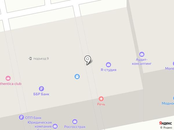 Аудит-консалтинг на карте Уссурийска