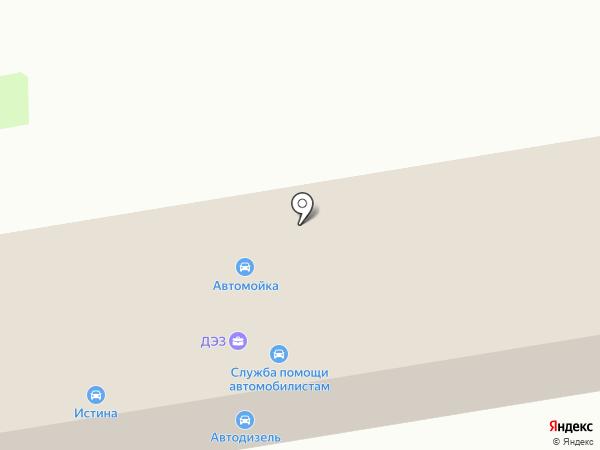 777 на карте Уссурийска