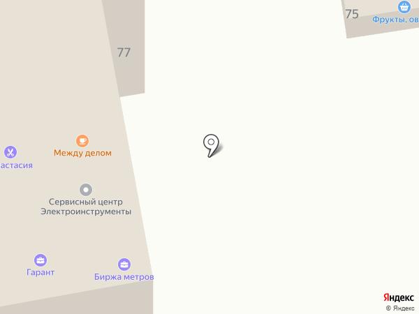 Хоту-Ас на карте Уссурийска