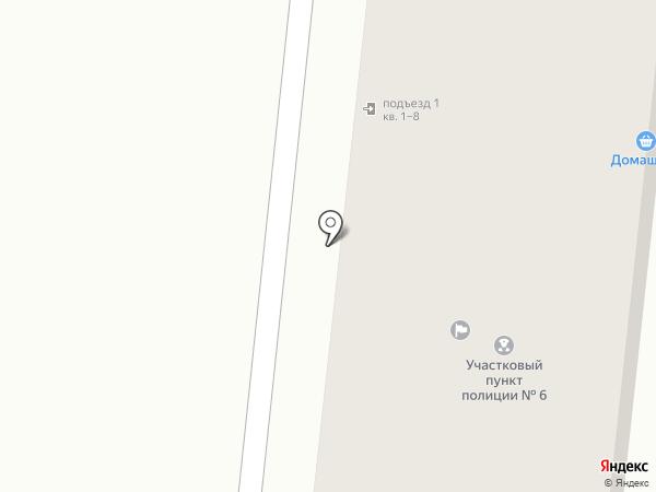 Участковый пункт полиции №6 на карте Уссурийска