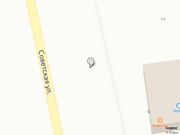 Кофе Inn на карте Уссурийска