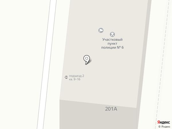 Участковый пункт полиции №8 на карте Уссурийска
