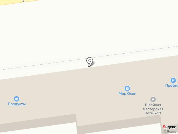 Хозяин. Приморье на карте Уссурийска