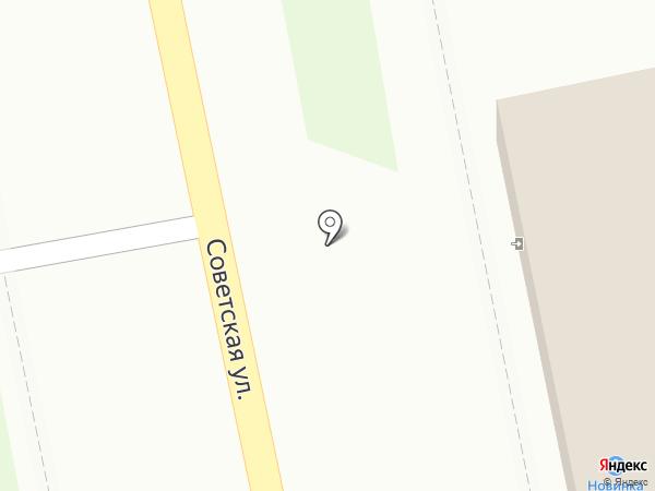Новинка на карте Уссурийска