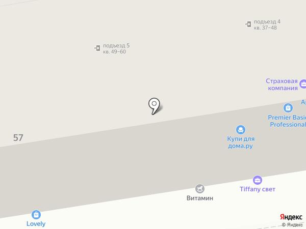 Артпостель на карте Уссурийска