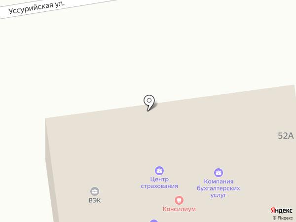 Компания бухгалтерских услуг на карте Уссурийска