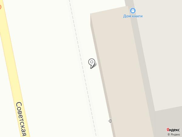 Аквадом на карте Уссурийска