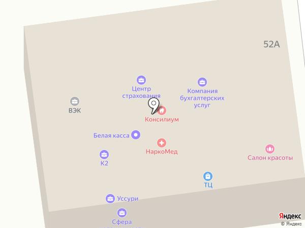 Магнолия на карте Уссурийска