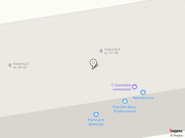 Декор интерьер на карте Уссурийска