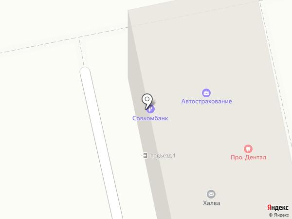 Совкомбанк, ПАО на карте Уссурийска