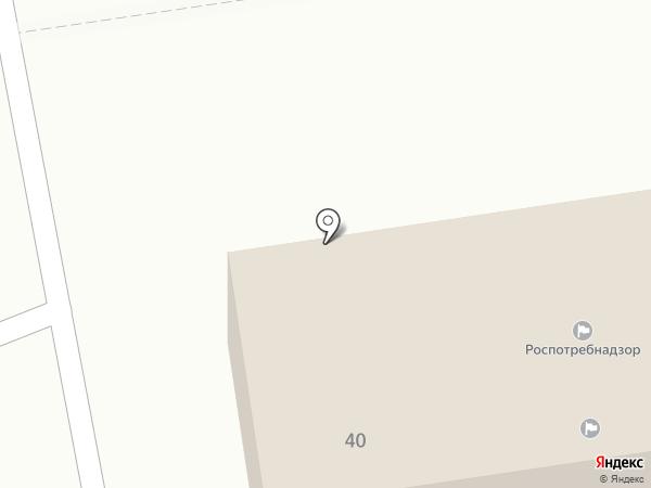 Центр гигиены и эпидемиологии на карте Уссурийска