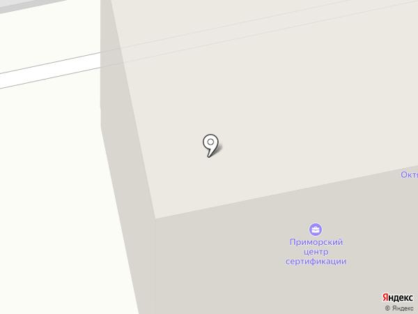 Гостиница на Октябрьской на карте Уссурийска