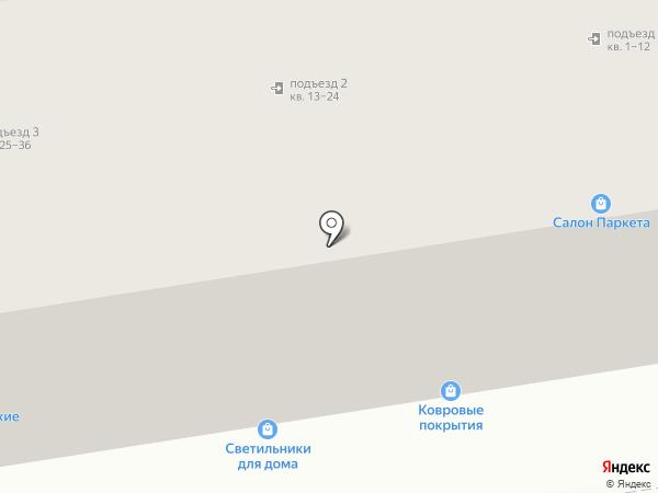 КроVать на карте Уссурийска