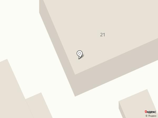 Бегемот на карте Уссурийска