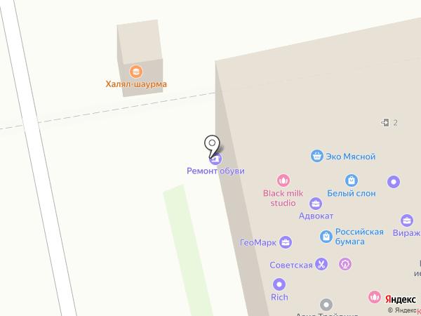 Город на карте Уссурийска
