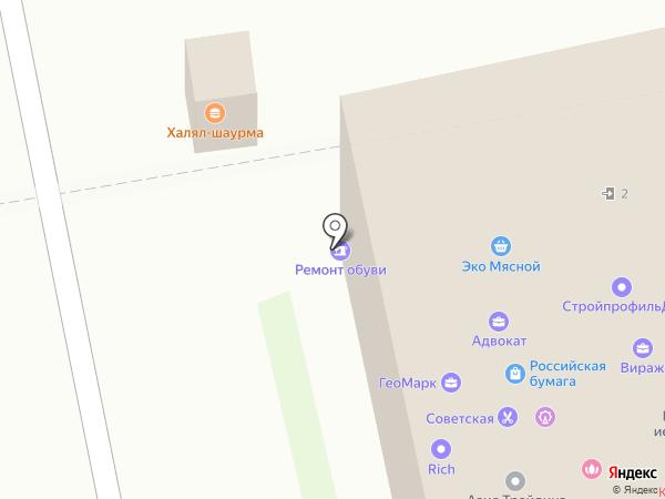 СтройСмета на карте Уссурийска
