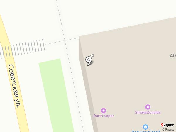 Компьютерный клуб на карте Уссурийска