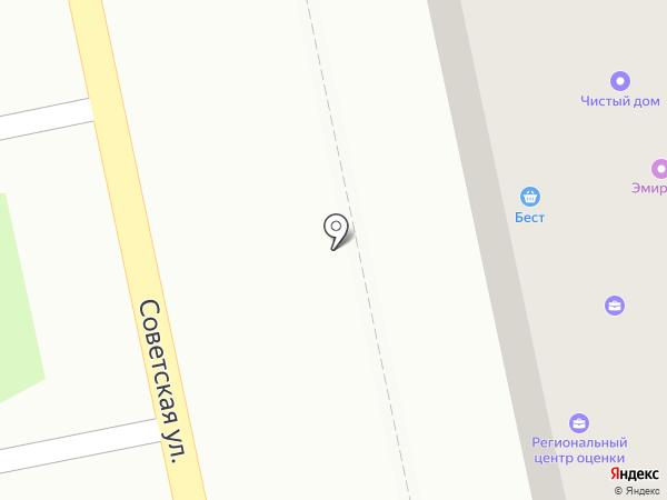 Нотариус Кудашова А.С. на карте Уссурийска