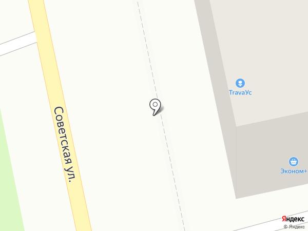 Travayc на карте Уссурийска